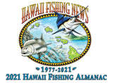 LAST CALL/ SALE: Everyone's Favorite! Hawaii Fishing News Magazine Subscription PLUS!