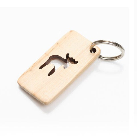 Wooden Key Ring - Cutout Moose