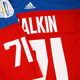 Evgeni Malkin Russia NHL Adidas Red 2016 World Cup Of Hockey Premier Jersey
