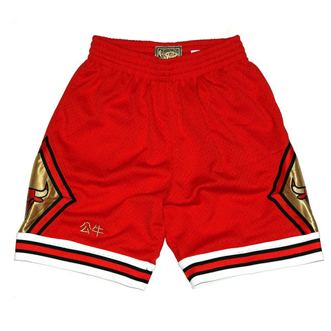 Chicago Bulls NBA Men's Mitchell & Ness 1997-98 CNY Red Swingman Shorts