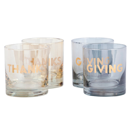 Aurora Stemless Wine Glasses (Set of 4)