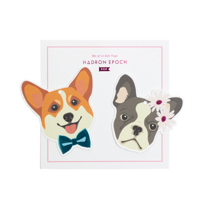 BOW WOW BLANK GIFT TAGS (HEAD) - Hadron Epoch