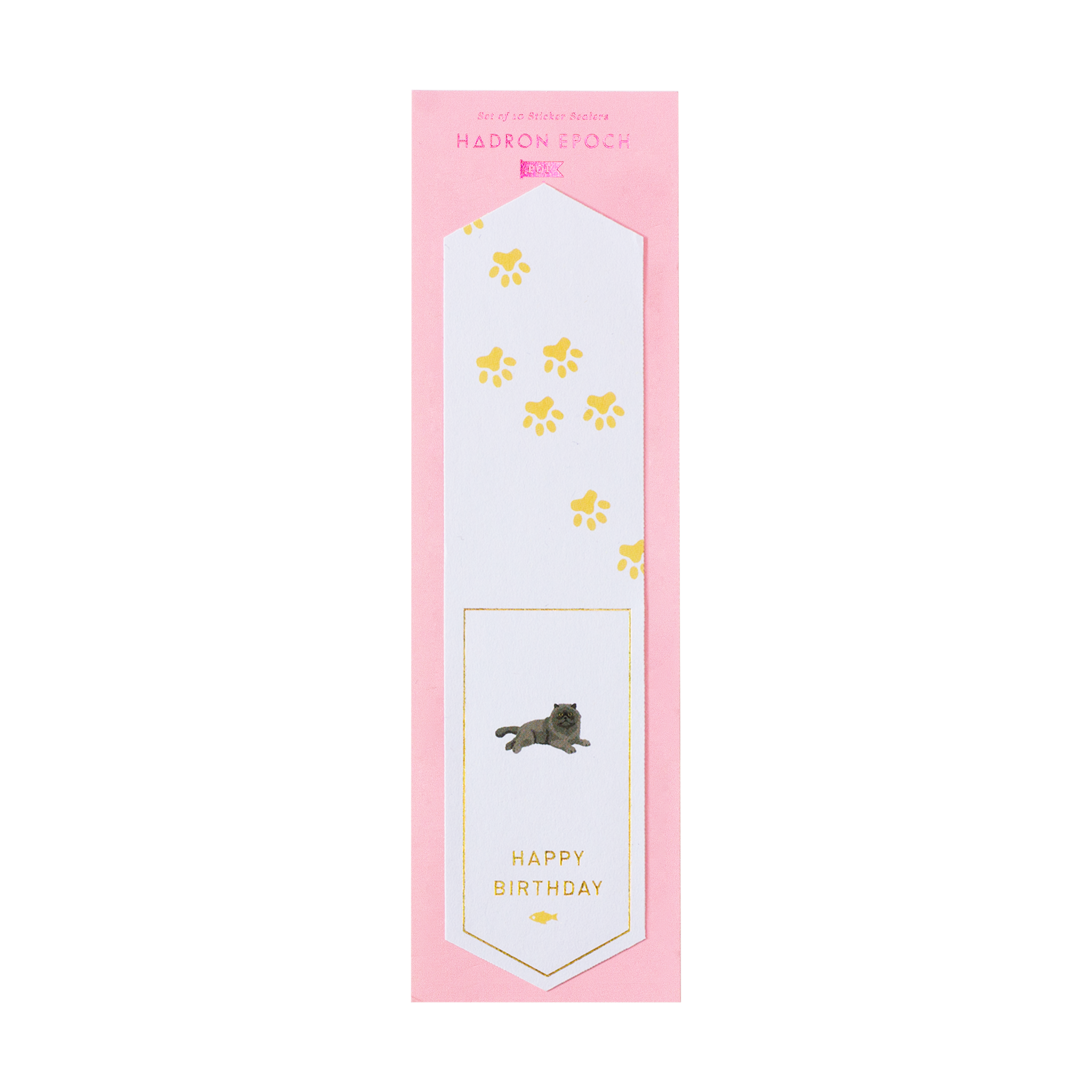 STICKER GIFT SEALERS - MEOW MEOW - Hadron Epoch