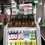 SHINE+ SMART DRINK NOW AT SUPABARN