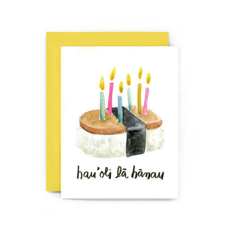 Musubi Birthday Greeting Card