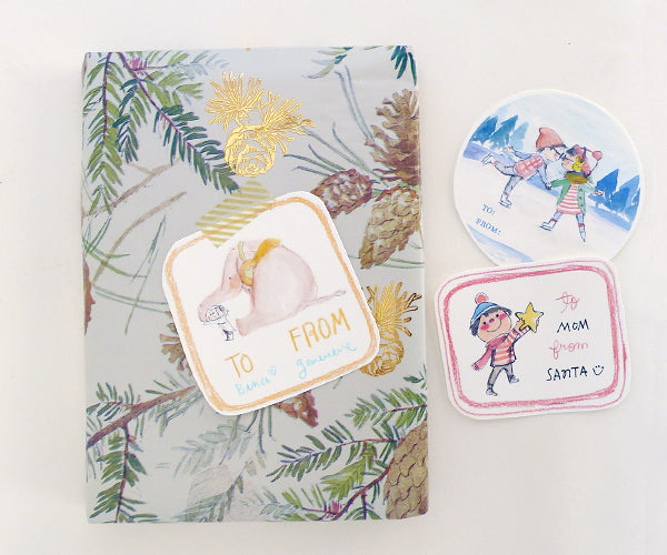 Print-it-yourself Holiday Gift Tags