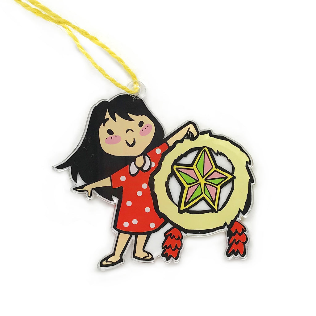 Parol Girl Holiday Ornament
