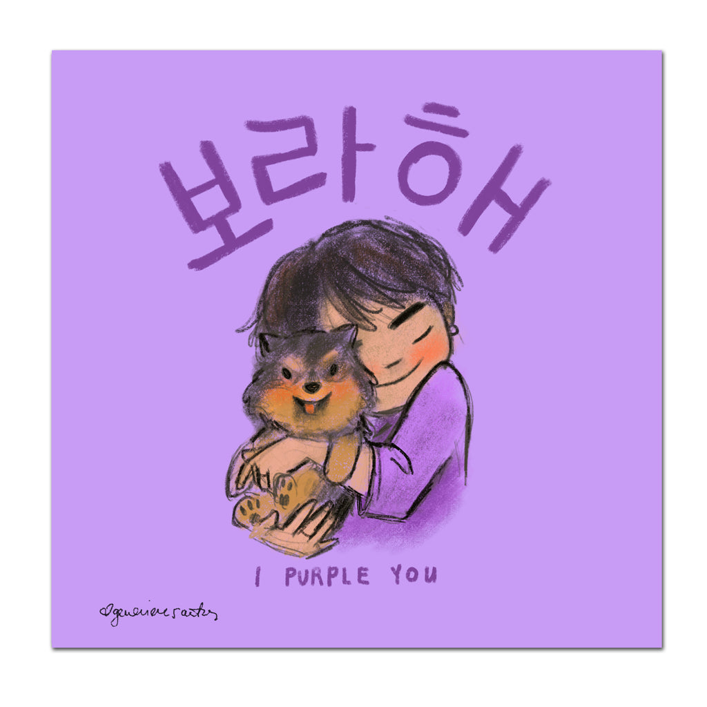 BTS Taehyung and Yeontan Art Print