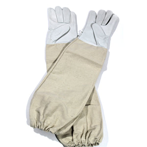 Gloves - Goat Skin Adult