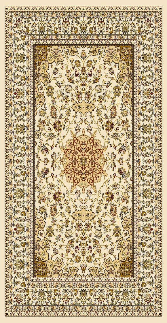 8x11 Contemporary Area Rug