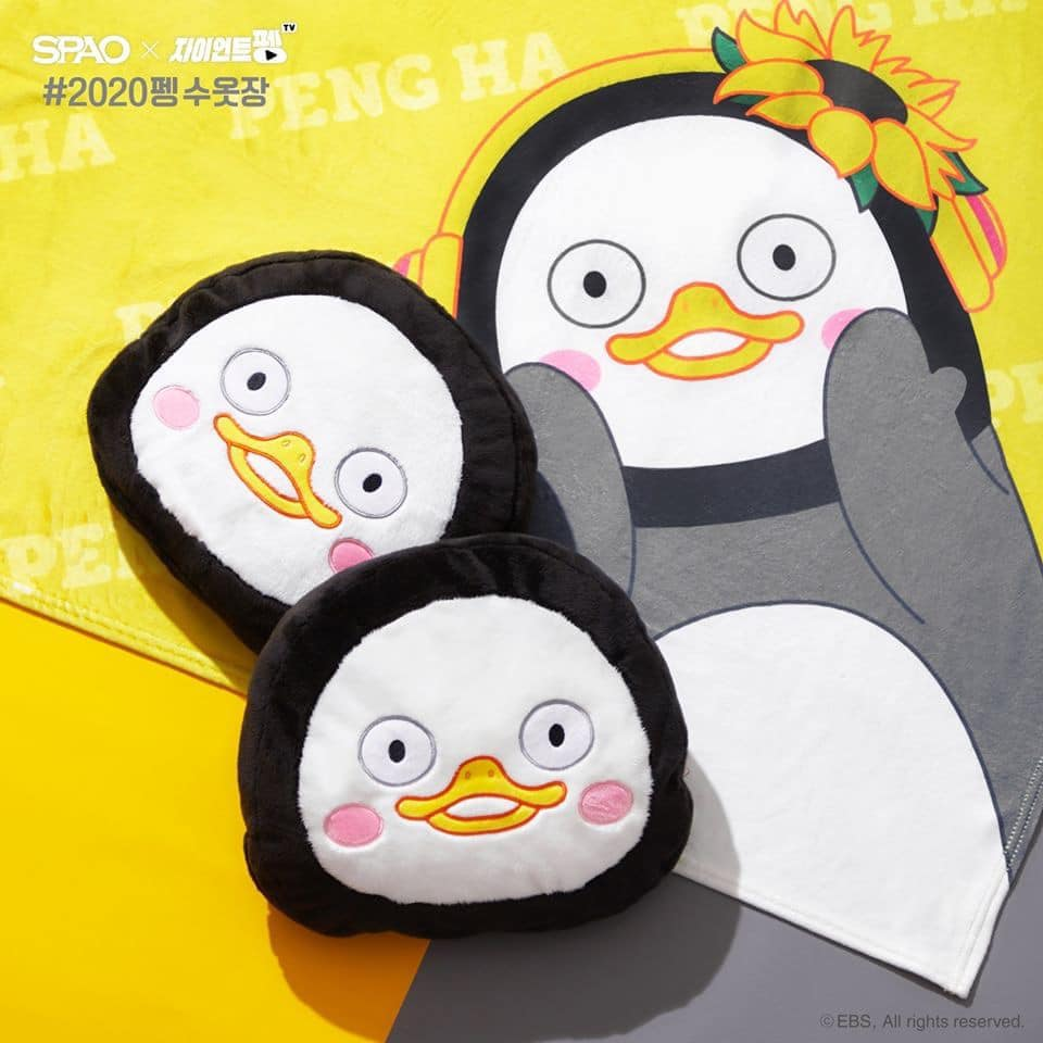 Pengsoo Collection