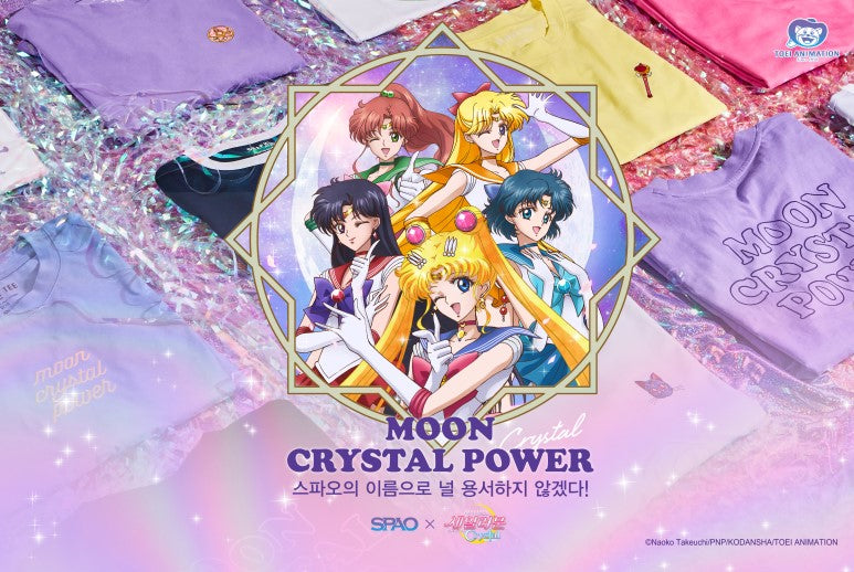 Harumio SPAO x Sailor Moon Banner