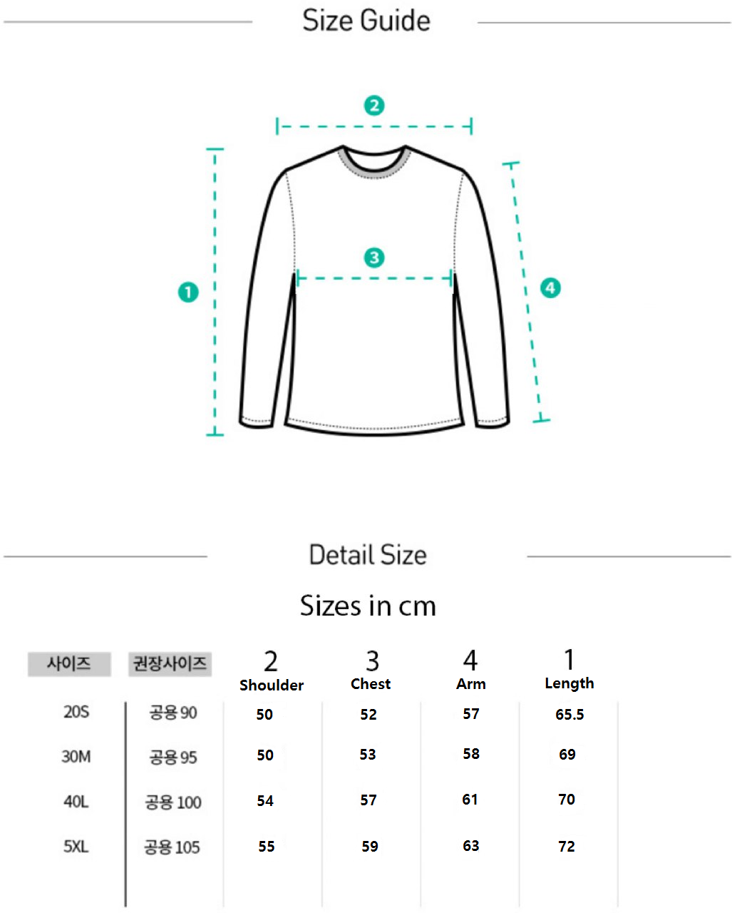 Pokemon Crewnecks Size Chart