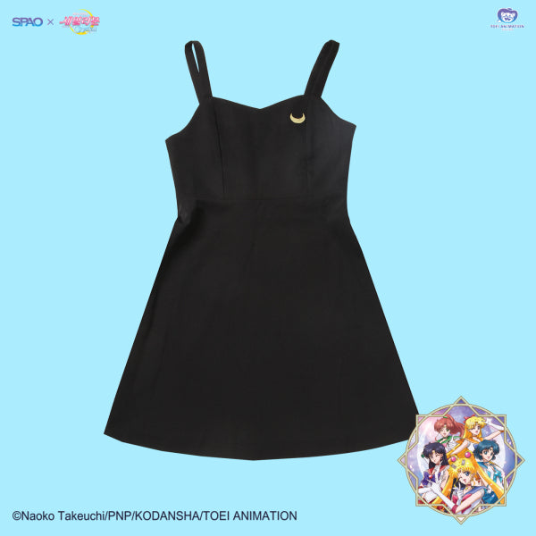 SPAO x Sailor Moon - Busty One Piece Dress