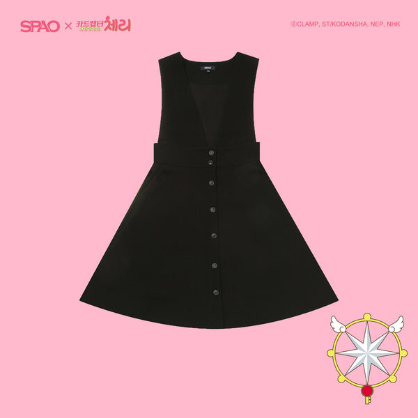 SPAO x Cardcaptor Sakura - Sleeveless Dress