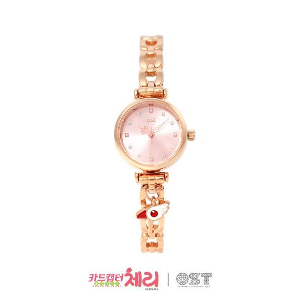 OST x Cardcaptor Sakura - Sealing Wand Metal Watch