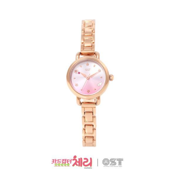 OST x Cardcaptor Sakura - Sakura Card Index Point Metal Watch