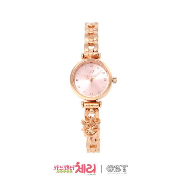 OST x Cardcaptor Sakura - Clear Metal Heart Choker Watch