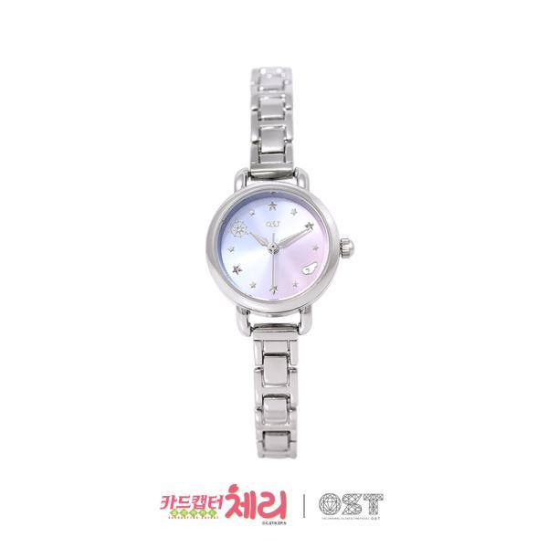 OST x Cardcaptor Sakura - Clear Card Index Point Metal Watch