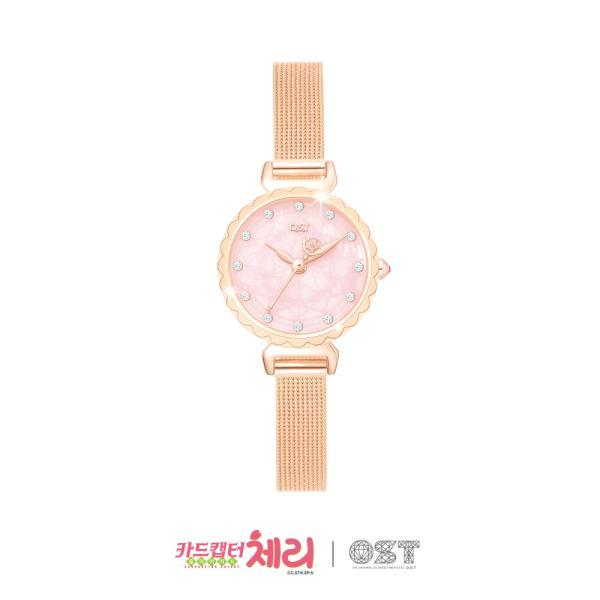 OST x Cardcaptor Sakura - Sakura Card Mesh Watch