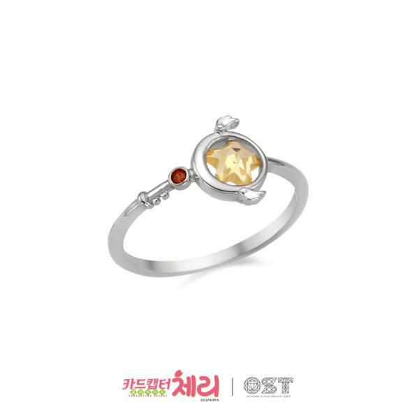 OST x Cardcaptor Sakura - Star Wand Ring