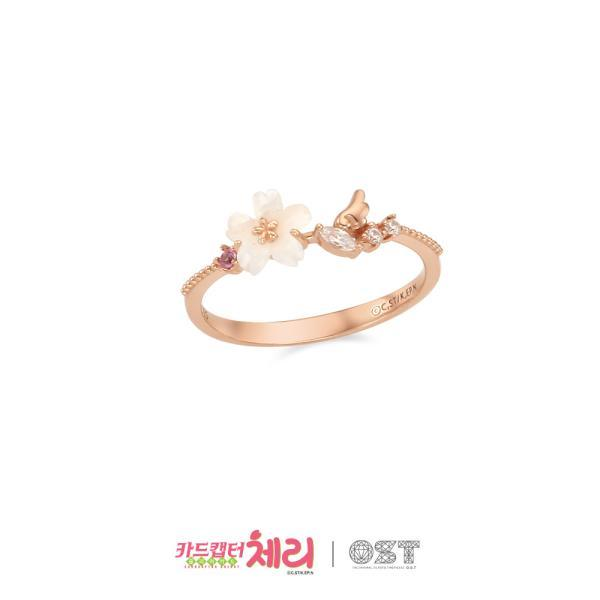 OST x Cardcaptor Sakura - Cherry Wings Ring