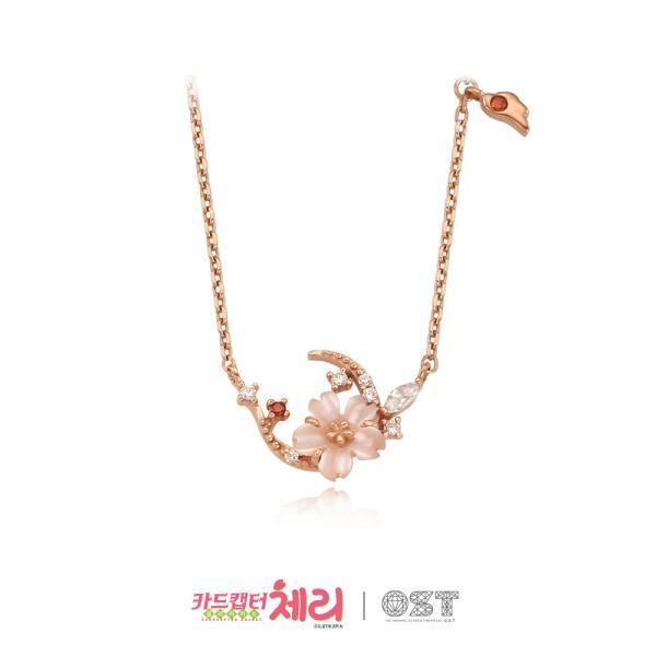 OST x Cardcaptor Sakura - Cherry Blossom Moon Necklace