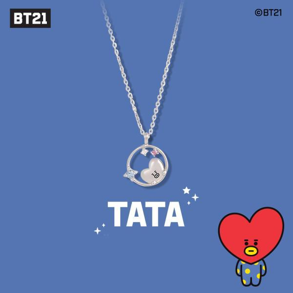 BT21 x OST - Silver Necklace Ver. 2 - Tata