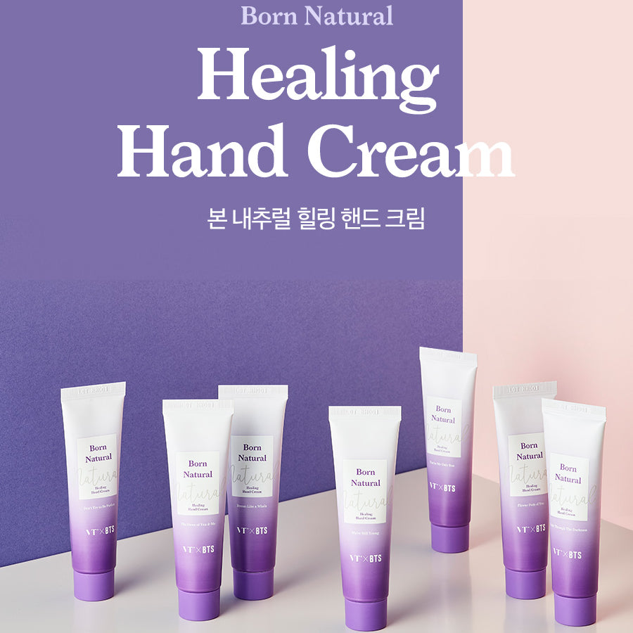 VT x BTS - Born Natural Healing Hand Cream
