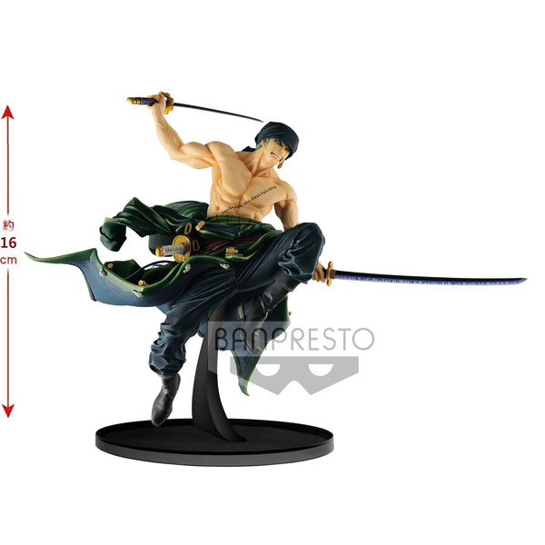 Official One Piece Figure - BWFC World Figure Colosseum Molding King vol.1 Zoro - Figures - Harumio