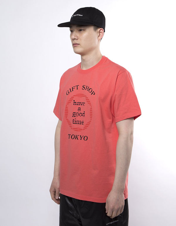 have a good time - Cruise Short Sleeve T-shirt - Coral