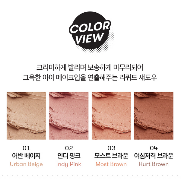 BT21 x VT - Art In Eye Liquid