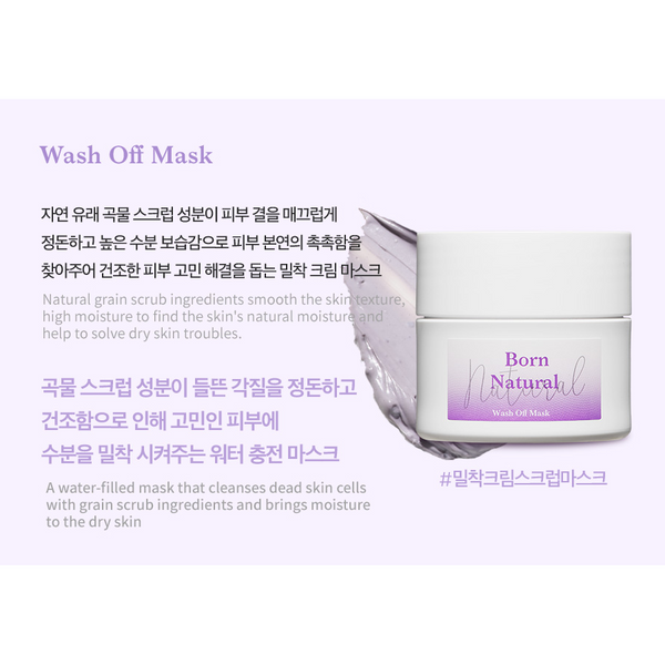 VT x BTS - Born Natural Wash Off Mask