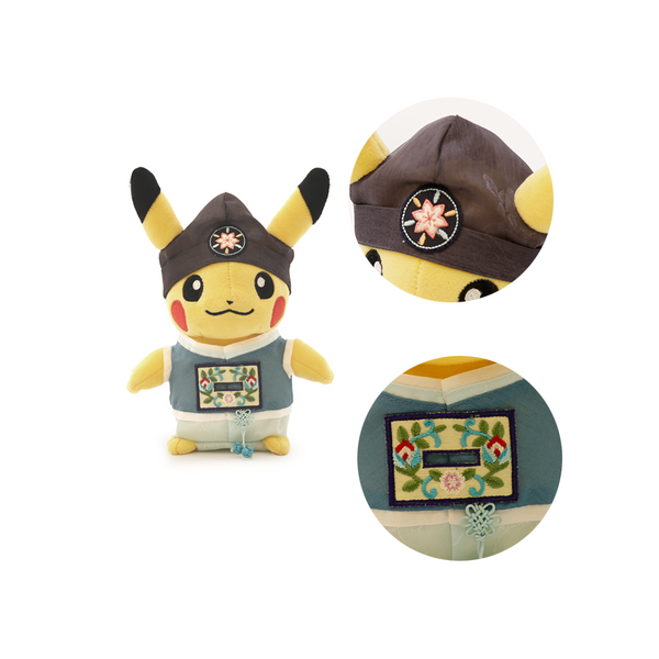 Pokemon - Pikachu Hanbok Edition 3 - Botanical