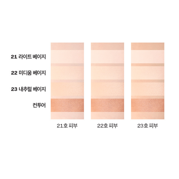 BT21 x VT - Art In Stick Concealer