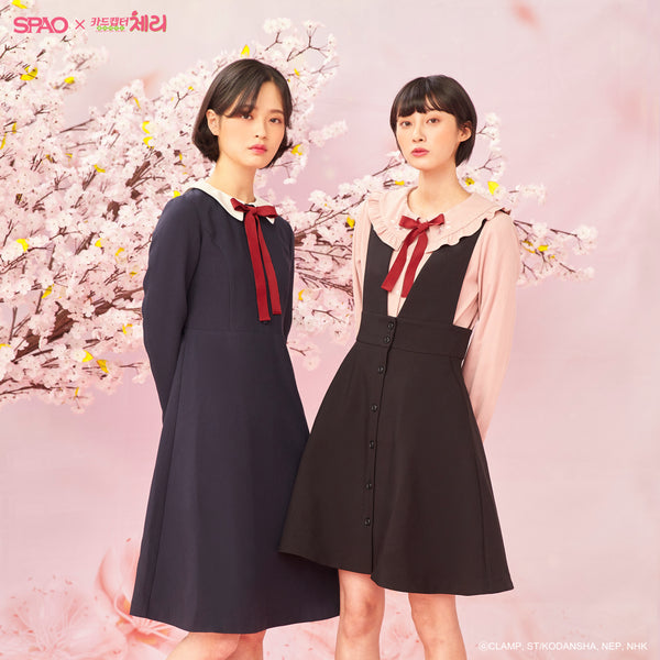 SPAO x Cardcaptor Sakura - Long Sleeve Dress