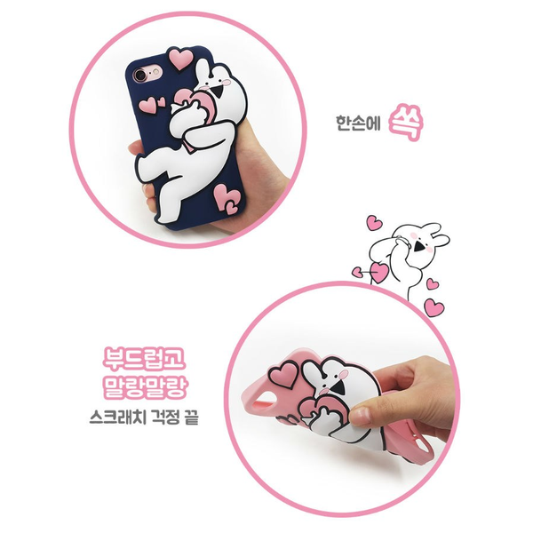 Overaction Rabbit - Silicone Phone Case - Light Pink