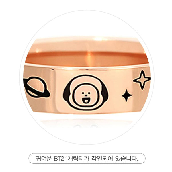 BT21 x OST - Chimmy Rose Gold Ring
