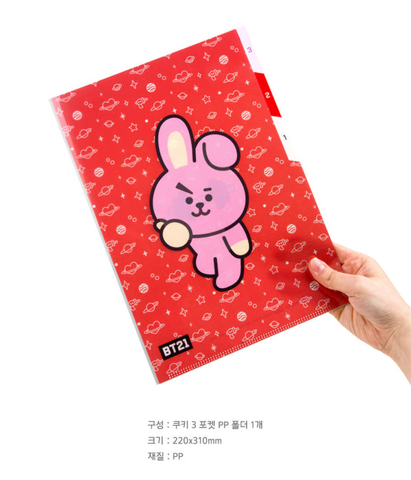 BT21 3 Pocket PP Folder - COOKY - Stationary, Accessories - Harumio