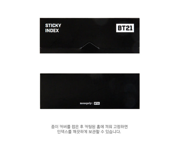 BT21 Sticky Index - Vertical - Stationary, Accessories - Harumio