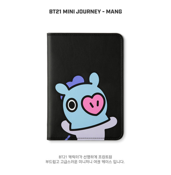 BT21 Mini Journey - MANG - Stationary, Accessories - Harumio