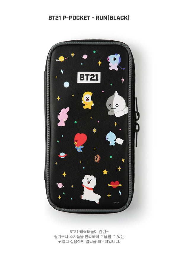 BT21 P - Pocket - Run (Black) - Stationary, Accessories - Harumio