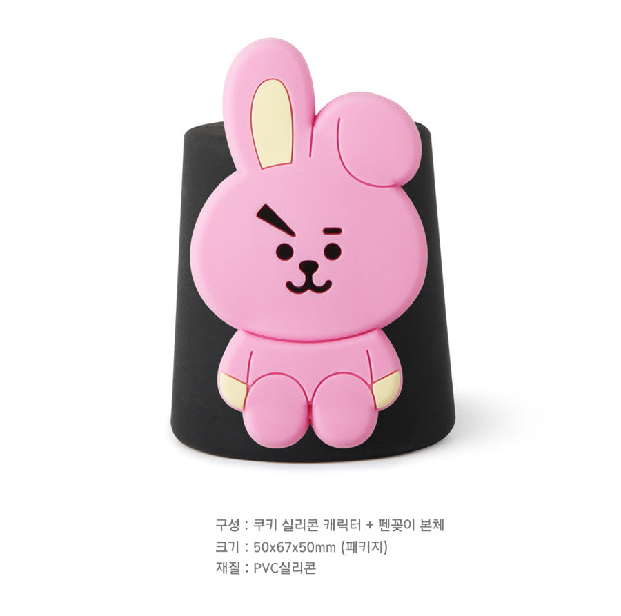 BT21 Pen Stand - COOKY - Stationary, Accessories - Harumio