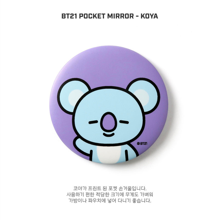 BT21 Pocket Mirror - KOYA - Stationary, Accessories - Harumio