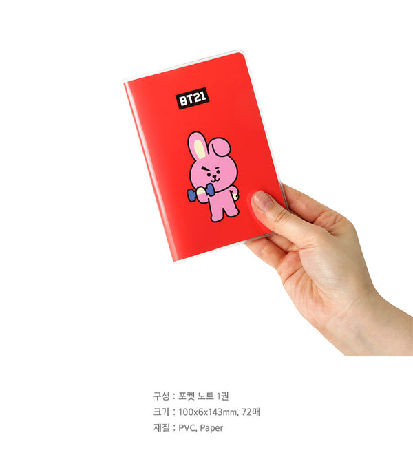 BT21 Pocket Note - COOKY - Stationary, Accessories - Harumio