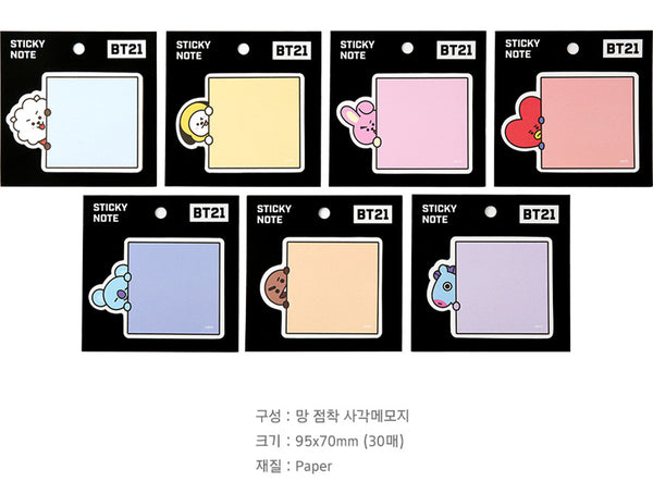 BT21 Sticky Note (Square) - COOKY - Stationary, Accessories - Harumio
