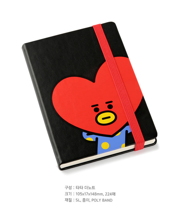 BT21 The Notebook - TATA - Stationary, Accessories - Harumio