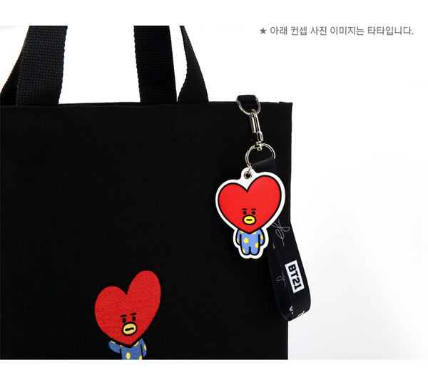 BT21 Travel Wrist Strap - TATA - Stationary, Accessories - Harumio