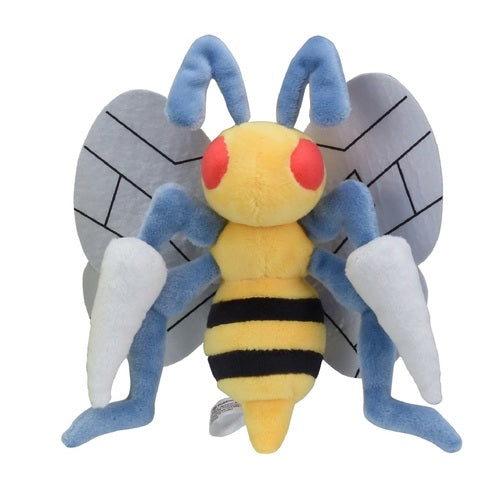 Pokemon Fit Plushy - Beedrill