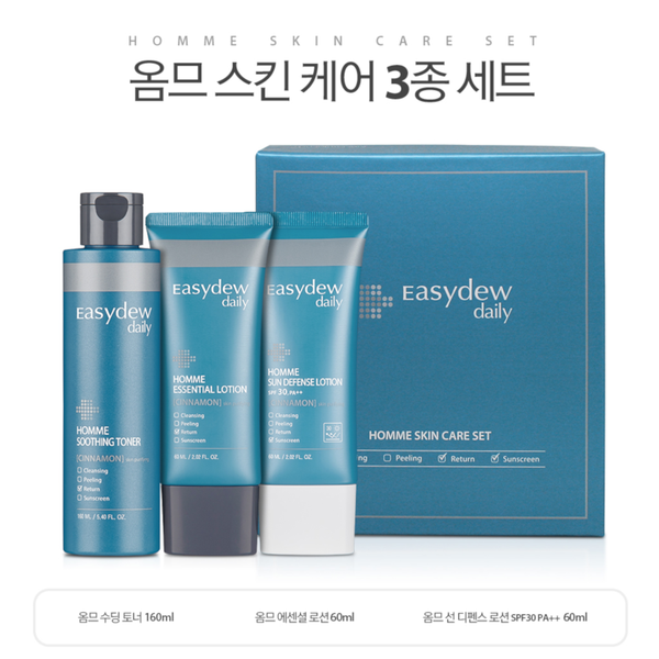 EasyDew - Daily Homme Skincare Set - 3